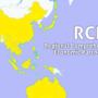RCEP在2个领域达成共识 力争年内谈妥