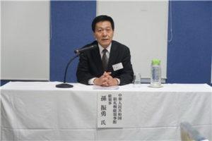 驻札幌总领事孙振勇在北海道企业家协会发表演讲