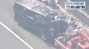 日本前往暴雨灾区路段发生交通事故 4名志愿者受伤