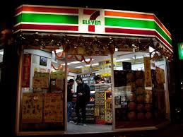 日媒:加速在中国扩张的日本便利店
