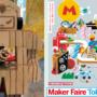 【 MFT 2018 】东京最前线!南科AI_ROBOT 自造基地全台创举揪14 团队赴日参展