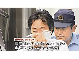 详讯:中国姐妹在日遇害案检方要求判处死刑