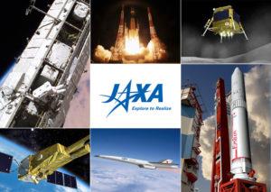 日本政府将大力推进太空人材培养