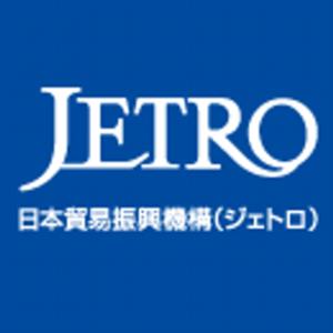 JETRO报告称2017年全球贸易总额增长10.5%