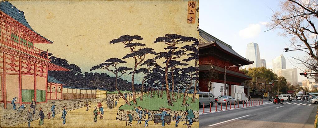 芝増上寺の今昔