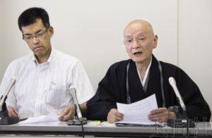 大饭核电站周边居民就允许运转判决放弃上诉