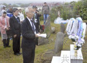 北方四岛原岛民扫墓团被俄方没收卫星电话