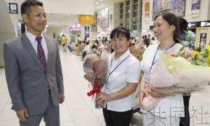 """首获日本技能实习""""护理""""认定的2名中国女性抵日"""