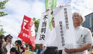 详讯:名古屋高院撤销禁止大饭核电站运转判决