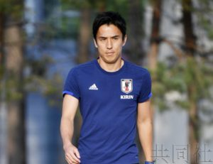 日本队结束世界杯行程回国 长谷部诚宣布退出国家队