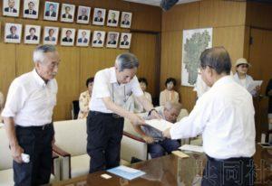 大阪市民团体提交请愿书反对引进赌场