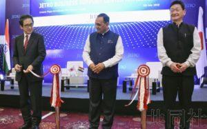 JETRO在印度新设据点支援日企进驻