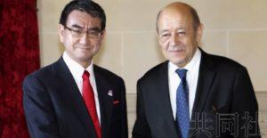 日法外长举行会谈 同意设置海洋对话框架