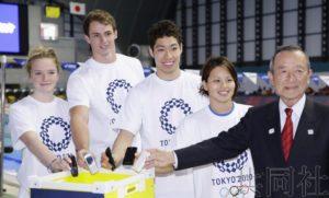 话题:奥运奖牌再生金属回收进入最后冲刺