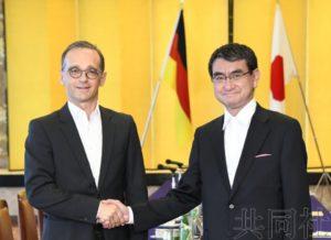日德外长发表联合声明欢迎EPA 拥护自由贸易