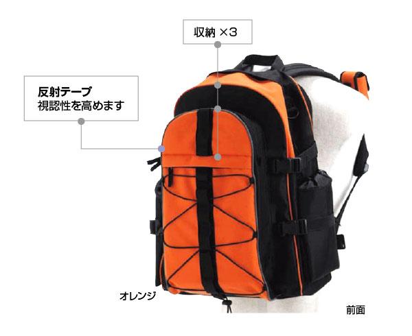 非常用持ち出し用浮くリュック ライフラフトリュック-L 型   持ち出し袋・リュック他   防災専門店 MT-NETから引用