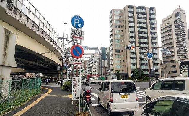東京都港区の赤羽橋交差点