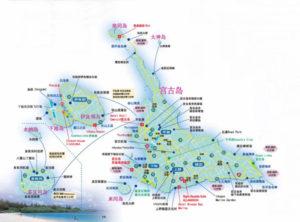 冲绳宫古岛完善无现金支付环境 打车购物有望更便利