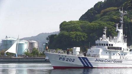 海保2019年度预算申请额创新高 着重尖阁警备