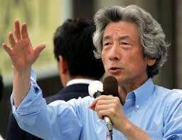 日本前首相小泉纯一郎呼吁东京脱离核能采用新能源