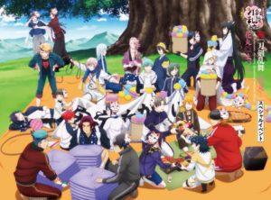 《续 刀剑乱舞-花丸-》特别活动光碟封面和详情公开