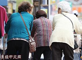 莫邦富的日本管窺(213)触目惊心的老年化时代的医疗费数据