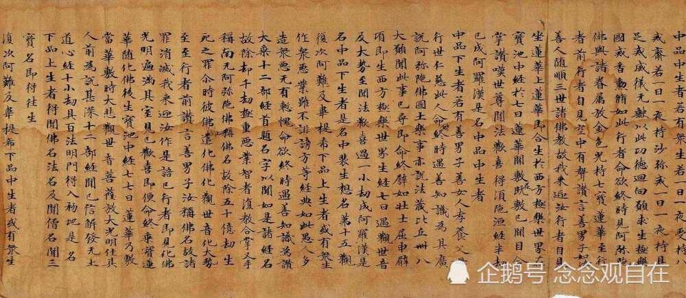 佛经中说的正确的熬夜方式是什么?了解一下?