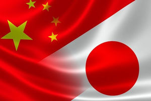 快讯:日外务省宣布日中外长2日将在新加坡会谈
