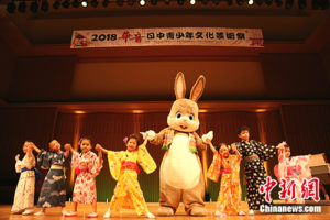"""""""2018华音中日青少年文化艺术节""""亮相东京"""