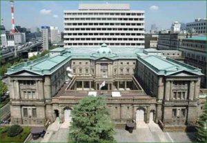 日本央行维持超低利率 将增加购债操作的灵活性