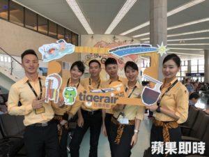 日本航点多一个台虎每周2定期航班飞花卷