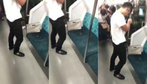 男搭电车竟脱裤小便座位上满满都是尿液