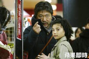 代表日本参赛!是枝裕和2度角逐奥斯卡外语片