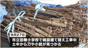 日本小学校园惊现大批原日军枪支弹药及刀剑