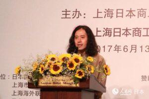 又吉直树将从9月开始在报纸上连载小说《人》