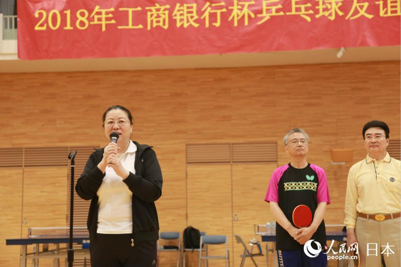"""""""2018工商银行杯乒乓球友谊赛""""在日本东京成功举办"""