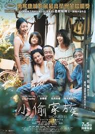 """《小偷家族》将登陆中国 日本导演是枝裕和""""梅开二度"""""""