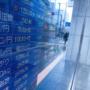 日本长期利率升至2年半高位 日经指数收高0.86%