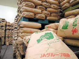 巴西撤销对福岛县产食品的进口限制
