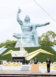 联合国秘书长将首次出席长崎和平祈愿仪式