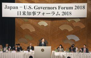 日美知事州长会议时隔23年举行 构建地方互信