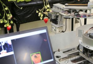 宇都宫大学农用机器人技术研究所开业