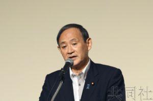 日本官房长官预计今年访日游客数将达3300万 创新高