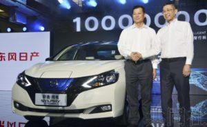 日产开始在华量产EV 应对中国新能源车规定