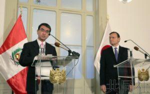 日本与秘鲁举行外长会谈 将共促TPP早日生效