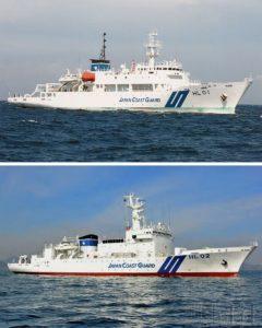 日本海保运用新测深仪细致调查大陆架