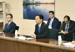 """日本政府与佐贺县就""""鱼鹰""""起降费达成协议"""