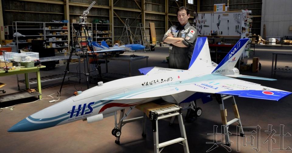 话题:爱知县风险企业力争2023年实现太空旅行