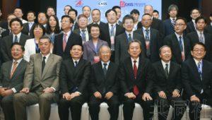 纪念日中和平友好条约缔结40周年研讨会在北京举行