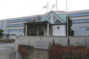 中国男子起诉日政府索赔 称在入国管理设施遭不当对待